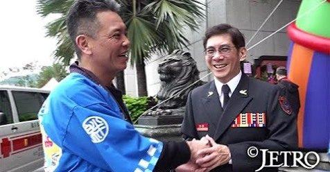 JETRO 静岡と台湾交流