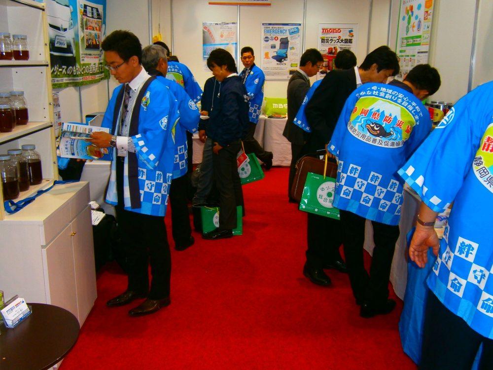 中小企業産業展 2013